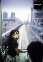 JAPAN. Tokyo. 1996. The new metro.